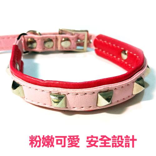 貓咪項圈鉚釘/貓用安全項圈粉紅色
