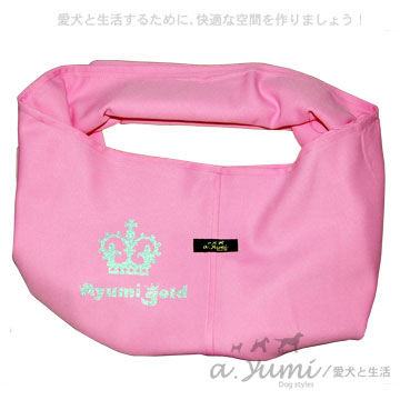 Ayumi寵物背巾-袋鼠媽媽袋(銀冠粉紅)