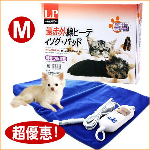 《LP寵物專用3段式電毯》小動物犬貓保溫電毯 - M / 遠紅外線防咬