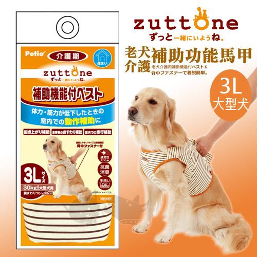 《日本PETIO》老犬介護用WD23639 多功能輔助背心 - 3L / 大型犬用