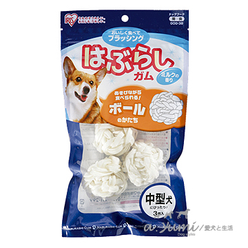 IRIS GOG系列 新款 麻型牛奶潔齒骨-GOG3B-中型犬-3入