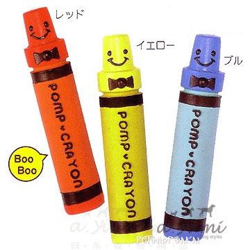 PomPreece蠟筆造型橡膠玩具-3色