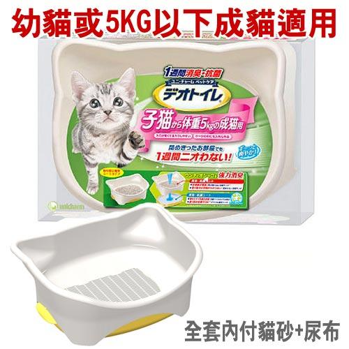 日本Unicharm優尼兒-貓頭造型雙層貓砂盆/幼貓成貓適用