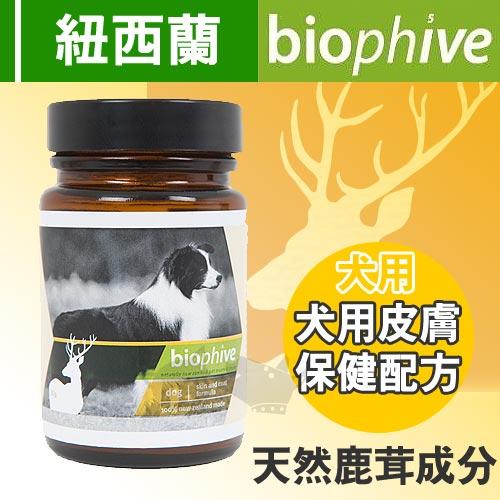 【紐西蘭 biophive】鹿茸 - 皮膚毛髮保健配方 / 犬用