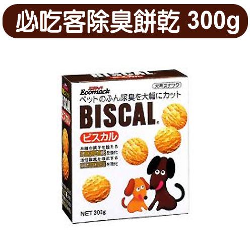 《Biscal必吃客》犬用消臭餅乾 - 300g