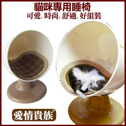 【愛情貴族】《日本時尚貓窩-S》貓咪睡窩睡床寵物床寵物椅