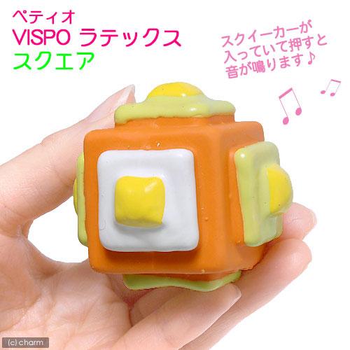 《日本PETIO》抗憂鬱乳膠玩具-方塊