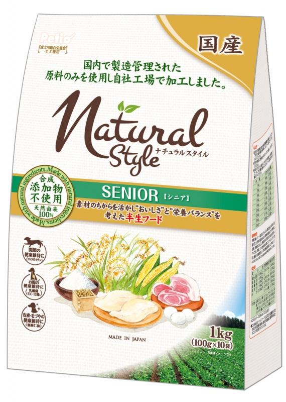 《日本Petio 》Natural Style自然風軟飼料 - 老犬專用1KG / 日本合格肉製成狗飼料【缺貨】