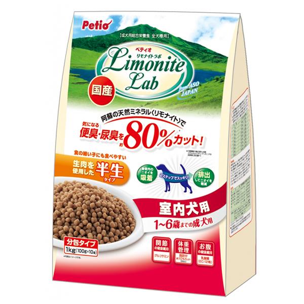 《日本Petio 》Limonite Lab 除便臭軟飼料 - 軟飼料成犬專用1kg
