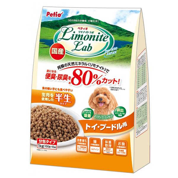 《日本Petio 》Limonite Lab除便臭軟飼料 - 軟飼料貴賓犬專用1kg