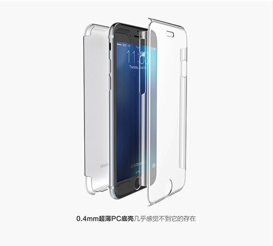 X-doria iPhone 6 360雙面保護殼(霧面透色)