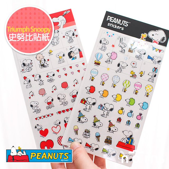 NORNS 【Triumph Snoopy史努比貼紙】行事曆 貼紙