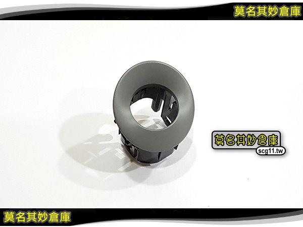 CP026 莫名其妙倉庫【倒車雷達外蓋支架】原廠 倒車雷達 蓋子升級 ST大包 升級 RS大包 Focus MK3.5