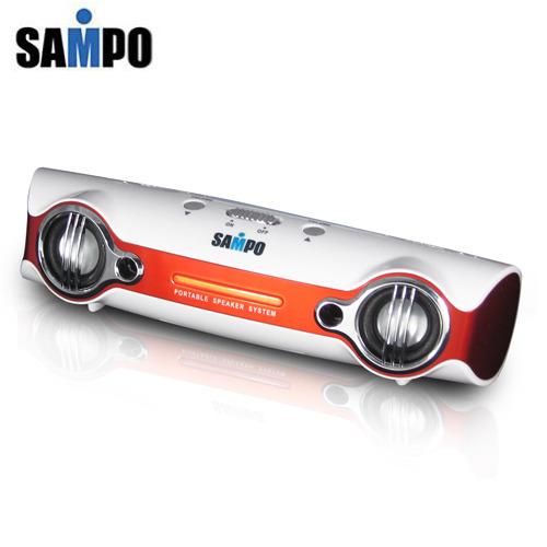A0768《SAMPO》聲寶2.0多媒體喇叭(橘) JK-U607L_O