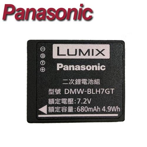Panasonic DMW-BLH7 原廠鋰電池 平輸-裸裝