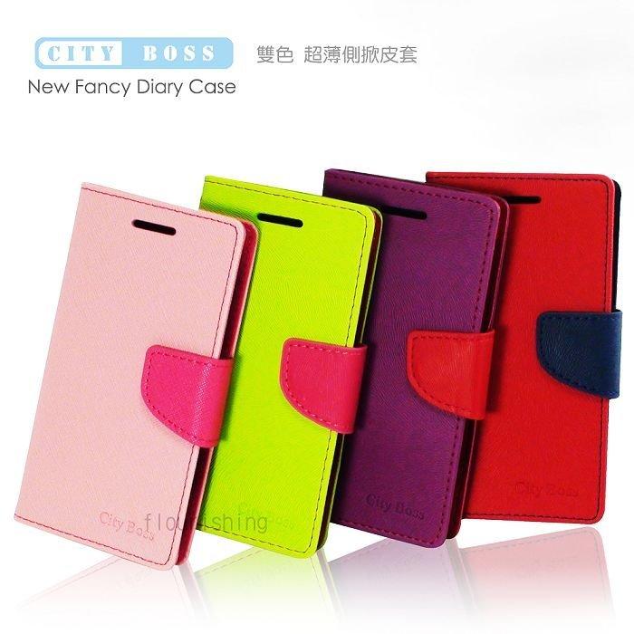 ASUS PadFone mini A11 4.3 吋 (手機) T00C 雙色側掀皮套/側翻皮套/背蓋式皮套/翻蓋保護殼/保護套