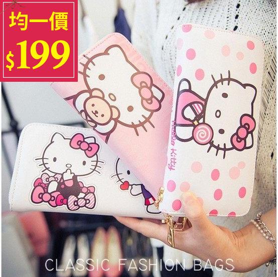 Kitty長夾-超可愛卡通 Hello Kitty萬用大容量一代手拿長夾【AN SHOP】
