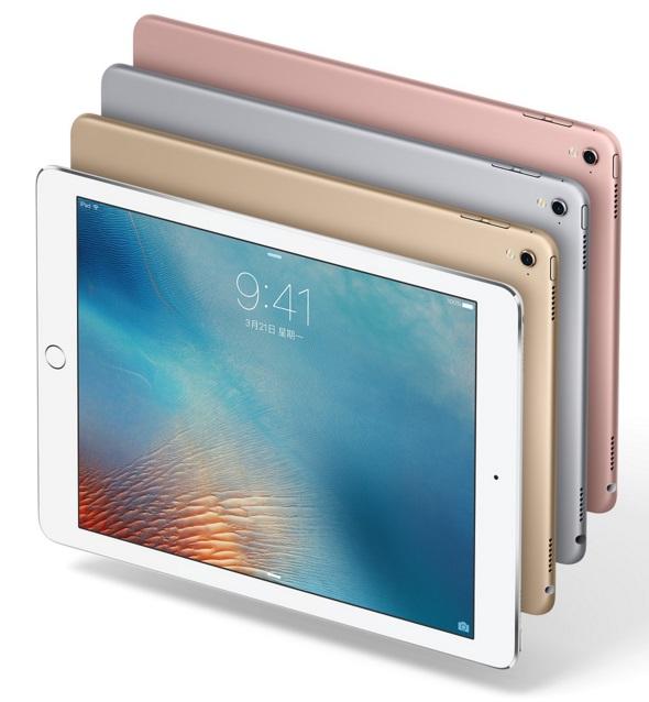 蘋果 Apple iPad Pro 9.7吋 WiFi版 256GB 平板【葳豐數位商城】