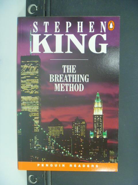 【書寶二手書T5/語言學習_NQM】The breathing method_Stephen King