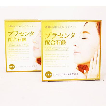 【敵富朗超巿】日本CLOVER胎盤素香皂
