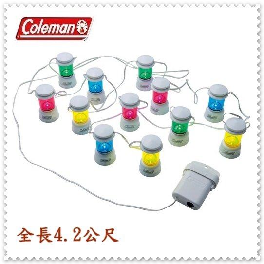 [ Coleman ] LED串燈 / 彩色串燈 電子燈 裝飾燈 / 公司貨 CM-3164