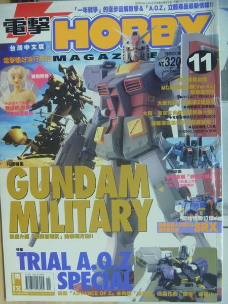 【書寶二手書T2/嗜好_XCH】電擊Hobby_2006/11_Gundam Military等