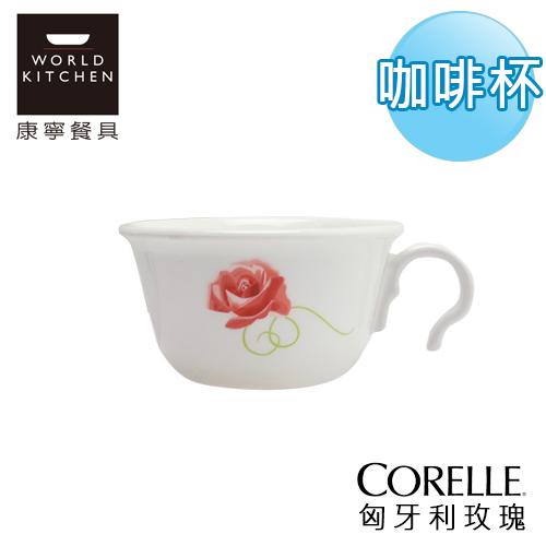 【美國康寧 CORELLE】匈牙利玫瑰咖啡杯(新)-207RST