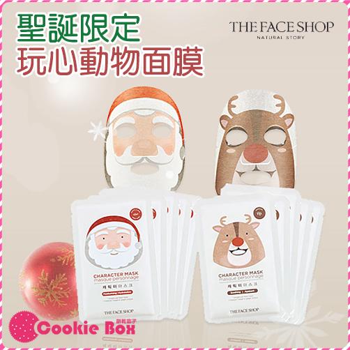 *餅乾盒子* 韓國 THE FACE SHOP 菲斯小舖 聖誕節 限定 限量 玩心 動物 面膜 造型 保濕 禮物 23g