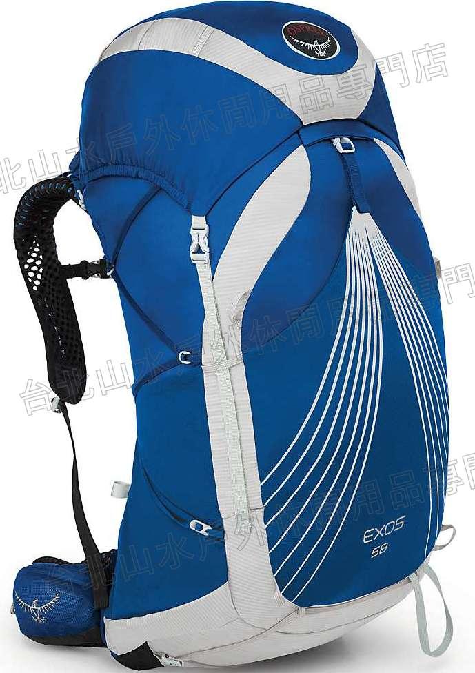 [ Osprey ] Exos 58 逸流 透氣網背後背包/登山包/輕量化背包 58公升 海洋藍/台北山水
