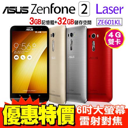 ASUS ZenFone 2 Laser 6 吋 4G LTE 手機 ZE601KL 3G/32G