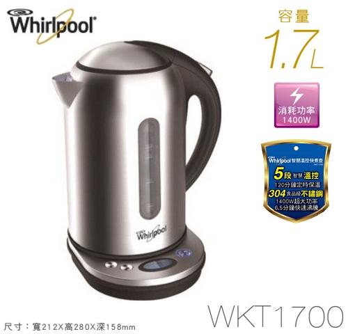 【佳麗寶】-whirlpool 惠而浦 不鏽鋼快煮壺(WKT1700)