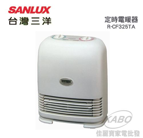 【佳麗寶】-【SANLUX台灣三洋】定時陶瓷式電暖器【R-CF325TA】