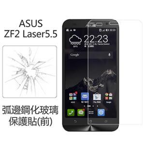 Ultimate- ASUS Zenfone2 (5.5吋) 9H硬度0.33mm弧邊鋼化玻璃保護貼 不刮花螢幕玻璃膜 Zenfone 2  laser5.5