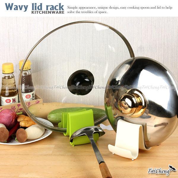 日本MAKINOU 鍋架|可愛浪花設計廚房鍋蓋架|置物架收納架瀝水架餐具架砧板名片架 牧野丁丁MAKINOU