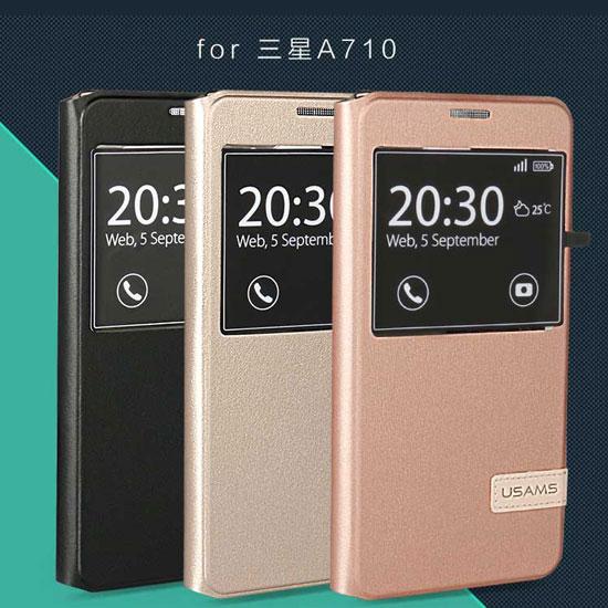 【慕格系列】三星 Samsung Galaxy A710Y/A7 高清視窗皮套/USAMS 保護套/側掀支架/手機皮套