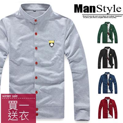 ManStyle潮流嚴選(買一送一上衣)休閒電繡加厚色彩排釦刷毛罩衫小外套男【W9F0033】