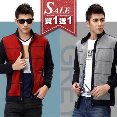 (買一送一)ManStyle潮流嚴選韓版立領鈕釦開衫男外套針織衫夾克【V9F0307】