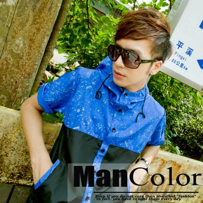 限時2件399-☆ManStyle☆雙色拼接點點雲彩連帽短袖男襯衫【R1C1344】