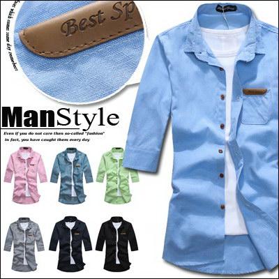 襯衫ManStyle潮流嚴選糖果色素面素色皮標七分袖襯衫男【01C1675】