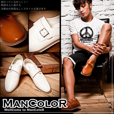 ☆ManStyle☆【01S0421】韓系紳士精湛工藝翹頭扣帶設計質感休閒皮鞋-2色