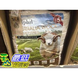 [105限量促銷] COSCO CALIPHIL WOOL COMFORTER 雙人澳洲純天然羊毛被6X7'180X210公分/2.8公斤 _C106145