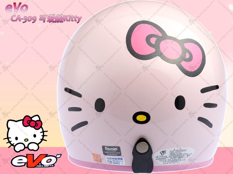 eVo安全帽|可愛臉KITTY 粉紅 3/4復古帽『耀瑪騎士機車安全帽部品』哈囉凱蒂貓