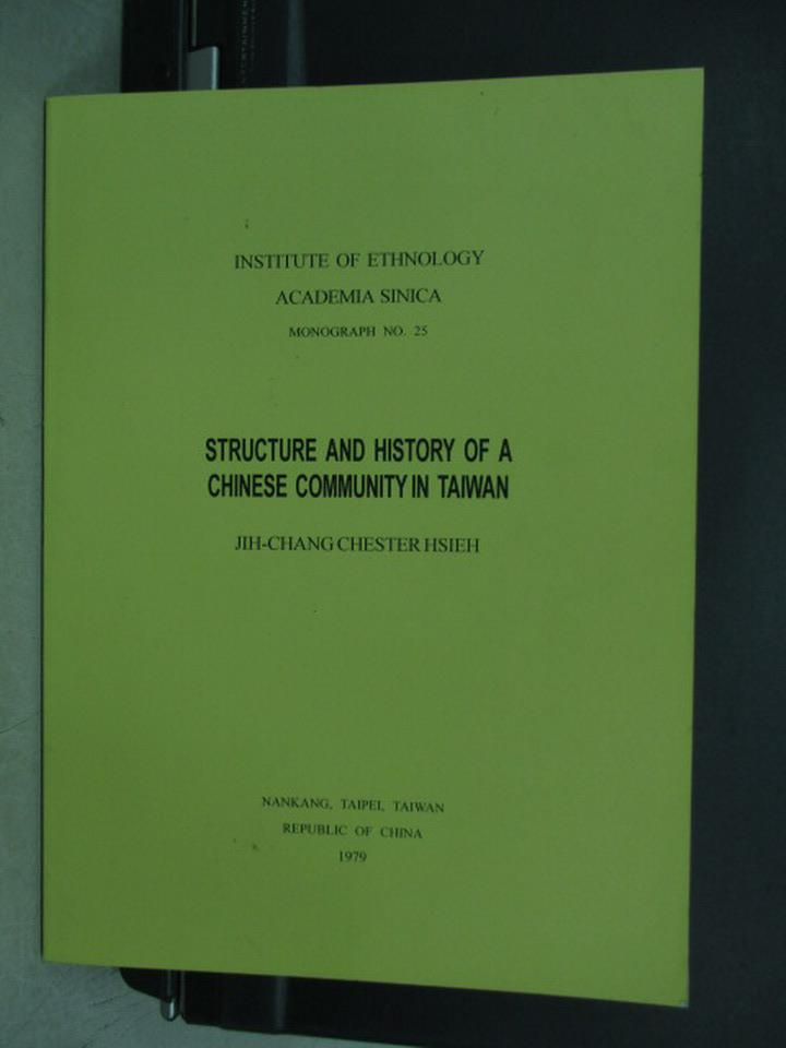 【書寶二手書T1/歷史_QOP】Structure and history of a chinese..._1979