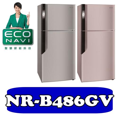 國際牌 485公升ECONAVI變頻雙門冰箱【NR-B486GV-DH/NR-B486GV-P】