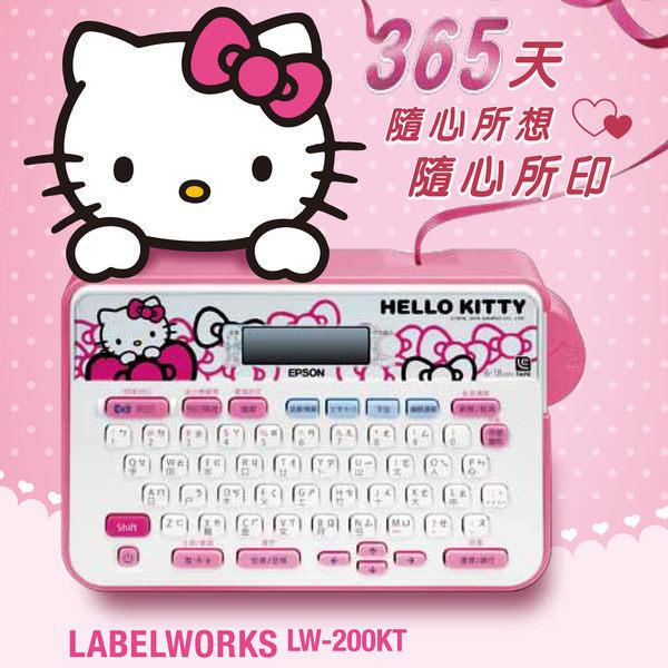 EPSON LW-200KT Hello Kitty 標籤機 注音/英文/倉頡 正版授權 公司貨 0利率