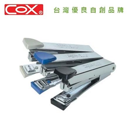 COX 三燕 SM-10 10號針單排釘書機 / 支