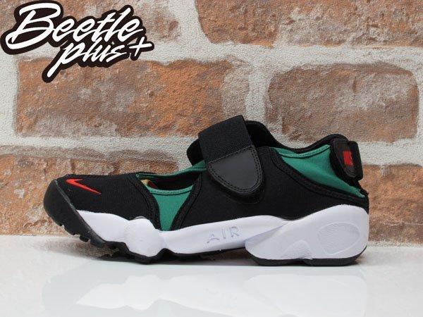 BEETLE NIKE AIR RIFT QS 黑綠 忍者鞋 789491-066 US 4 23CM 女生