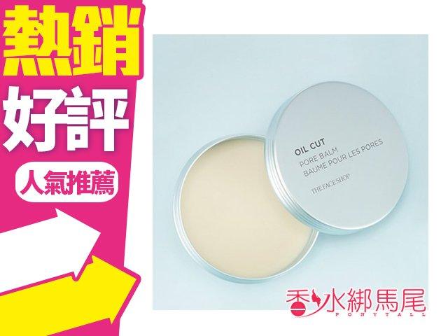 韓國 The Face Shop 菲詩小舖 清新無油 毛孔隱形霜 17g◐香水綁馬尾◐