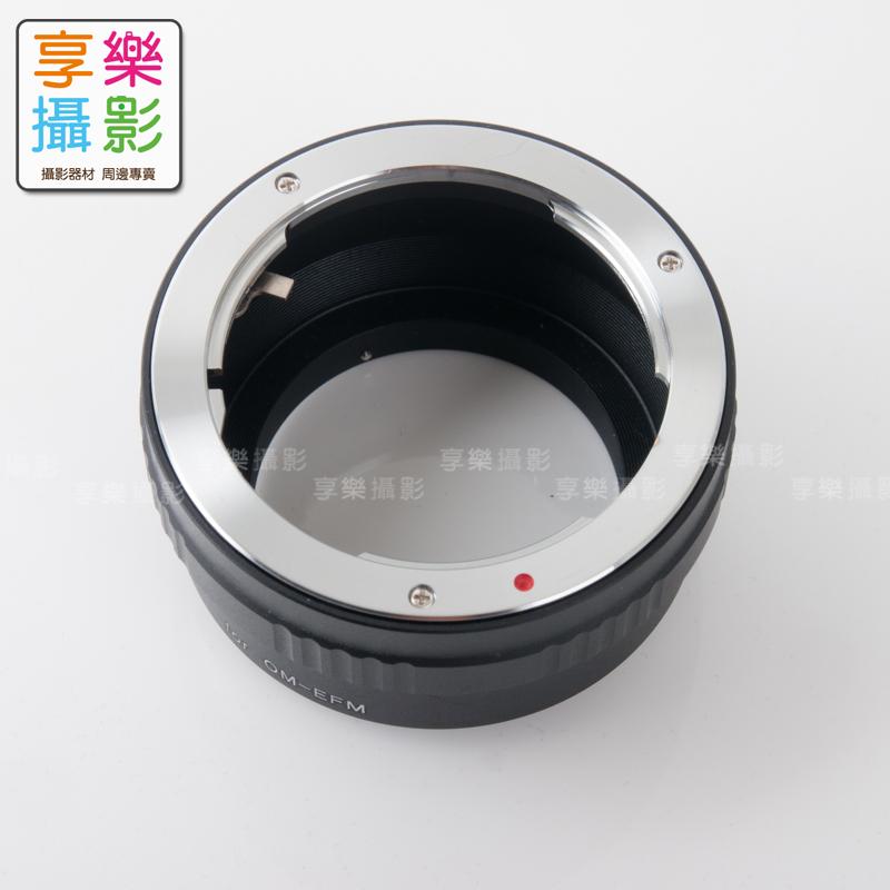 [享樂攝影] Olympus OM 鏡頭 轉接 Canon EOS M 相機 轉接環 EOS-M EOSM 無限遠可合焦 M1 M2 M3