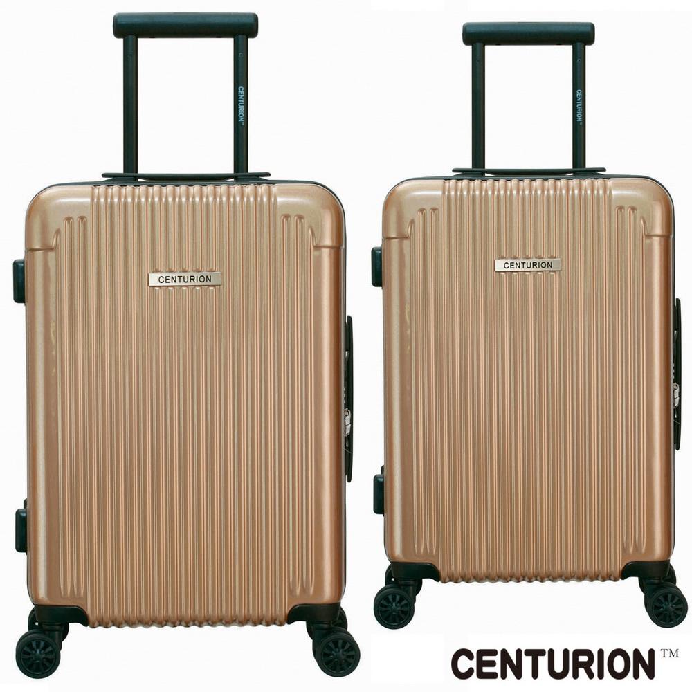 【CENTURION】美國百夫長26吋+29吋品牌經典行李箱(杜拜金)